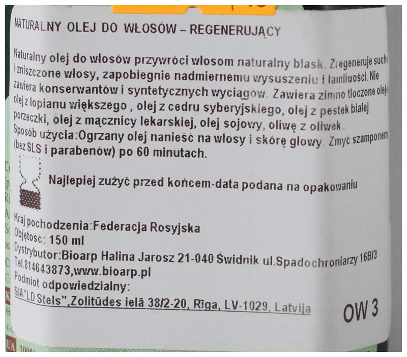 testy kosmetykow innooka.pl